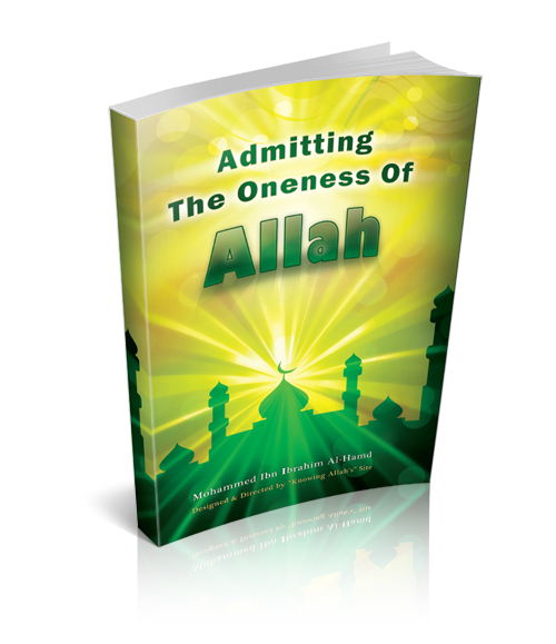 The book of Admitting The Oneness of Allah