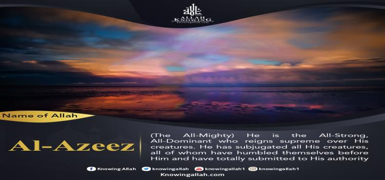 Name of Allah Al-Zeez -The Almighty, The All-Strong, The All-Dominant