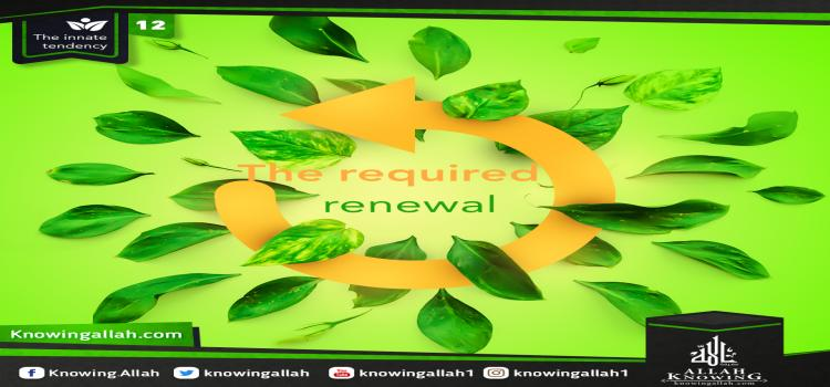 The required renewal