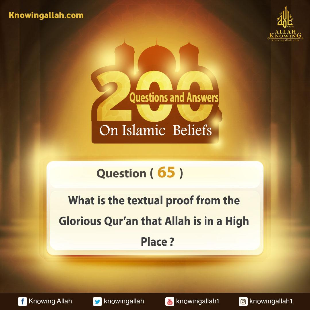 Q 65: What is the textual proof from the Glorious Qur'an that Allah is High in Place?