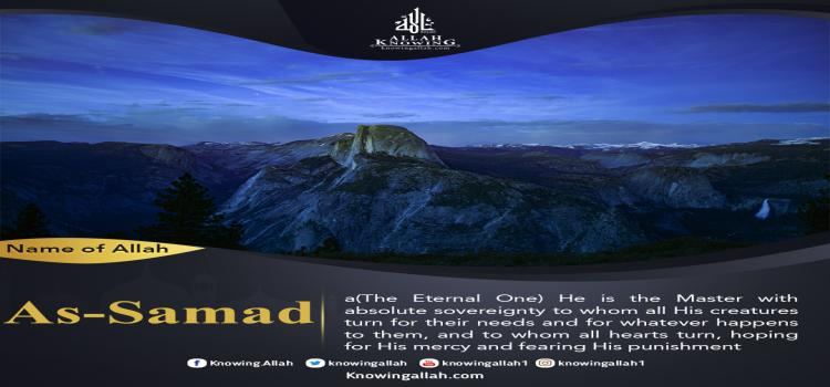 Name of Allah As-Samad-The Eternal One