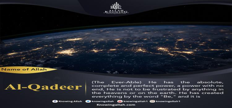 Allah's Name Al-Qadeer-The Ever-Able