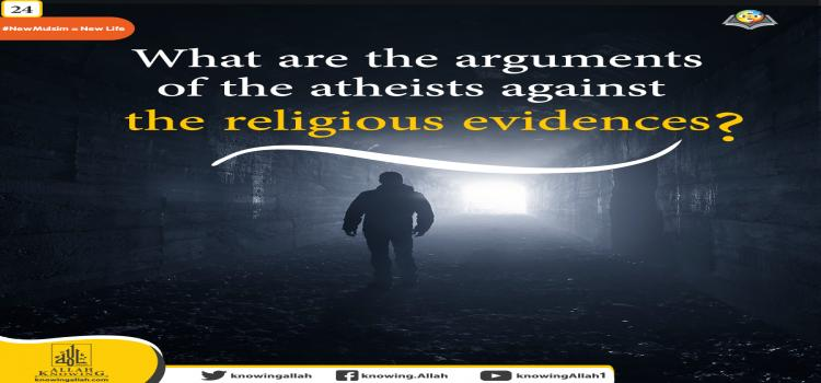 arguments of the atheists