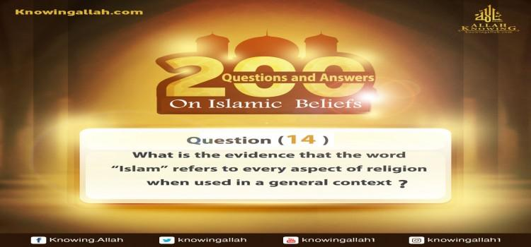 Q 14: What is the proof that the word