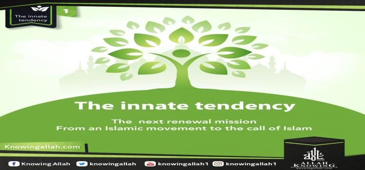The innate tendency The next renewal mission From an Islamic movement to the call of Islam