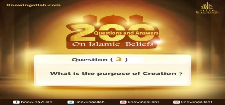 Q 2: What is that thing for which Allah innovated the Creation?